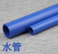 50 cm longo 90 75 63mm mm mm diâmetro Exterior de Plástico Tubulação de Água Da Tubulação do PVC Tubo de Irrigação Do Jardim Branco