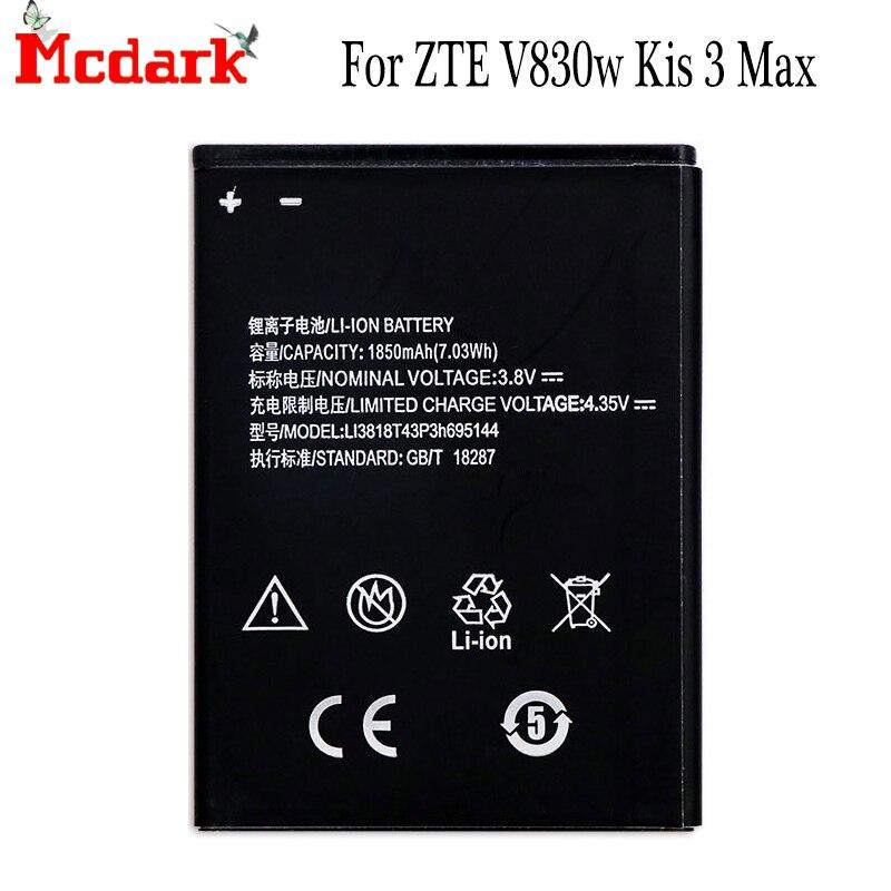 Аккумулятор для ZTE V830w Kis 3 Max, аккумулятор для ZTE Blade G Lux Li3818T43P3h695144, 1850 мАч