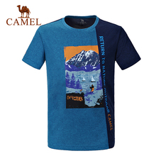 Camel 2016 Outdoor New Design Men Tees Print T-shirts Fast-drying Loose Sport Tops For Man Free Shipping A6S225141
