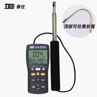 TES 1340 Hot Wire Digital Anemometer Manual Data Memory conduit air conditioning Air Wind Flow Meter