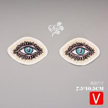 embroidery eyes patches for jackets,eyes badges jeans,appliques clothing A592