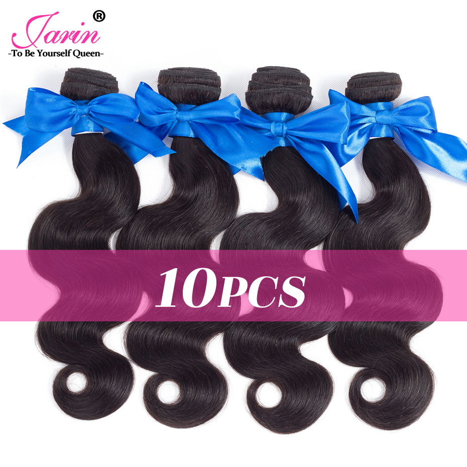 JARIN Body Wave Brazilian Hair 10 Bundles Deal Factory Sale Wholesale Price 8-28 inch Can Mix Length Remy Hair Extensions Weft