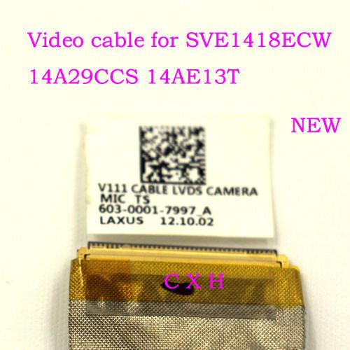 SVE1418ECW-3