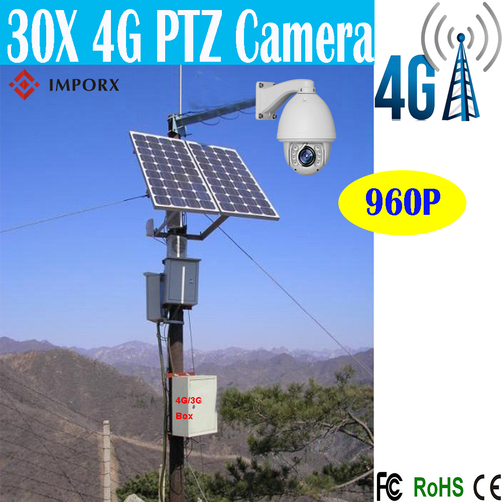YUNCH 4G 3G Solar Power Camera outdoor 1.3MP 30X IR 150M laser dome ...