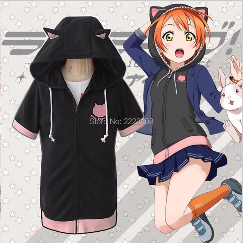 Hot Sale Cheap Girls Final LoveLive 6th Muse Love Live Rin Hoshizora Cosplay Costume Sweater Hoodie Cat Ear Hoody Animal Costume