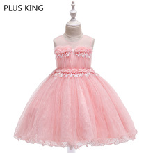 2019 Simple Cute Flower Girls Dress for 4-10 Years Girl Ball Gown Wedding Princess Dresses Purple Pink Blue Birthday Gift