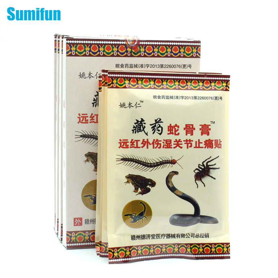 32Pcs/4Boxes Sumifun Body Massager ointment for joints pain relief pain patch medical Products antistress Chinese medicine C446 7