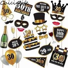 Chicinlife 30/50th/60th с днем рождения Photo Booth Prop юбилей день Рождения Вечеринка мужчина женщина стиль подарок смешной декор поставки