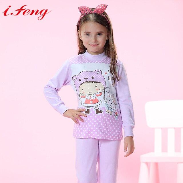 18b65a482 pijama-intimo-moi-nina-terciopelo-nina-16401-otono-invierno-2016