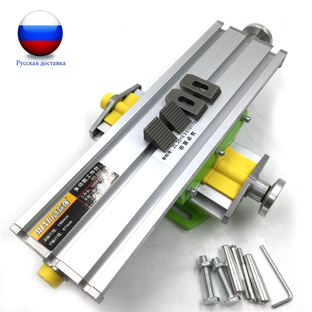 330 95mm Miniature Cross Working Bench Precision Work Table Drill Adjustable Milling Drilling Machine DIY Stroke