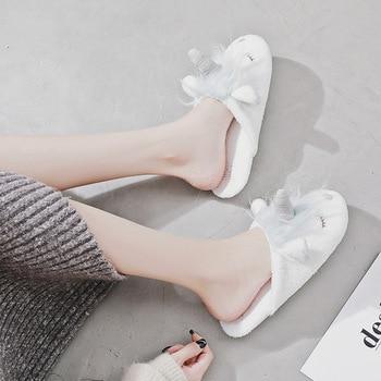 Kids Unicorn Plush Slippers