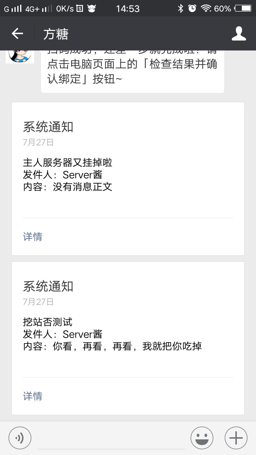 羊毛党之家 WordPress评论微信通知和邮件提醒-Server酱和第三方SMTP发信(转发)  https://yangmaodang.org