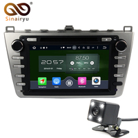8 Inch 1024x600 Octa Core Android 6 0 1 Car DVD GPS Fit For Mazda 6
