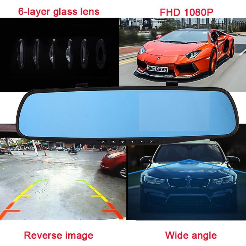 Jiluxing 1080P автомобильная камера, зеркало, две камеры, Автомобильный видеорегистратор, зеркало заднего вида, цифровой видеорегистратор, автомо...