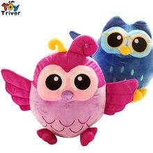 Soft Plush Cartoon Blue Grey Purple Owl Toy Stuffed Doll Creative Children Kids Baby Birthday Kawaii Dolls Gift Home Shop Decor