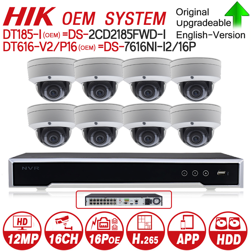 Hikvision OEM 12MP 16POE Security CCTV System NVR DT616-V2/P16 = DS-7616NI-I2/16P & 8pcs 8MP IP Camera DT185-I = DS-2CD2185FWD-I package sale cctv kit english nvr ds 7616ni e2 8p multi language 3mp ip camera ds 2cd2035 i 8pcs cctv system free shipping