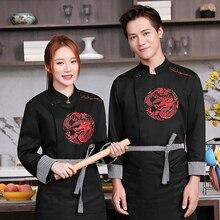 Autumn Winter Food Service men Hotel Chef Uniform Long Sleeve Jacket Restaurant Waiter Kitchen Cooking Clothes