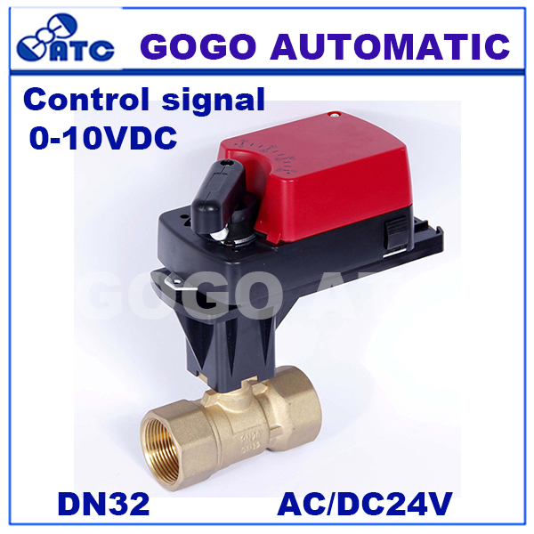 GOGO DN32 G11 4 6Nm 0 10VDC control motorized valve 3 way mixing flow proportional electric