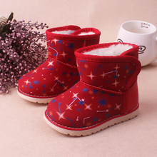 Toddler Snow boots with Plush fur Baby Winter shoes Girls Boots 13.5-16cm Children Magic hook Rain Boots
