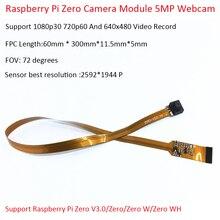 라즈베리 파이 제로 카메라 모듈 5mp 웹캠 지원 1080p30 720p60 및 640x480 비디오 녹화 지원 라즈베리 파이 제로 v3.0