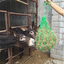 5 Color caballo forraje neto de la bolsa de heno forraje bolsas para caballo habitación caballo heno saco caballo de carreras de equipo equitación