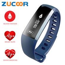 Smart браслет на запястье Часы Heart Rate Мониторы Приборы для измерения артериального давления кислорода SmartWatch inteligente Pulsera Pulso для IOS Android