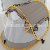 Folding mobile Shade Nets Anti ultraviolet baby Mosquito Net