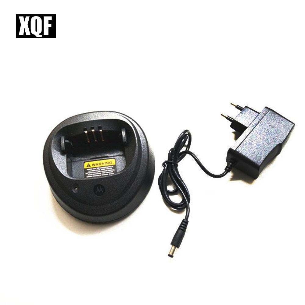 XQF Radio Battery Charger For Motorola GP3688/3188 CP040/150 EP450 CP380 Radio