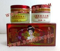 Wholesale Free Shipping LULANJINA 2in1 Day Cream Night Cream