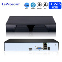 H.265 Security Network Video Recorder 16CH 5MP 8CH 4MP Security NVR For H.265/264 IP Camera Onvif Smart phone PC remote access