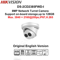 Hikvision English Version DS 2CD2385FWD I 8MP Mini Network Turret CCTV Security Camera POE 30M IR