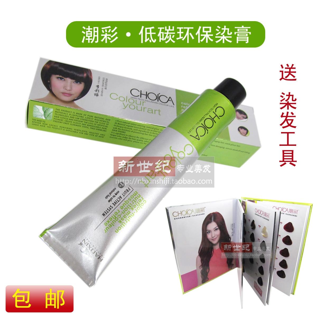 Eco Friendly Hair Cream Dyeing Cream Professional Hair Color Cream