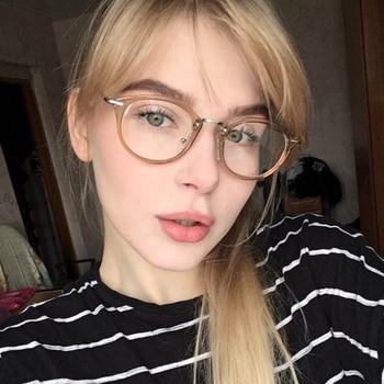 High Quality Frame Fashion Glasses Women Eyeglasses framed Clear Lens 1