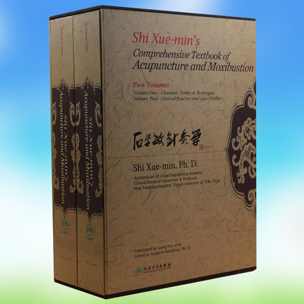 Shi Xue Min Comprehensive Textbook Of Acupuncture And Moxibustion In English