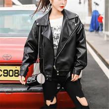 Harajuku PU chaqueta de cuero mujeres invierno Otoño Invierno motocicleta Biker  chaqueta negro Slim Faux cuero corto abrigos 8ef94086319
