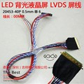 LVDS cabo para laptop 20453-040 T 40 pin único 6pin I-PEX 20453 para B14XW02/8.9/10.1/12.5/13.3/14/15 polegada