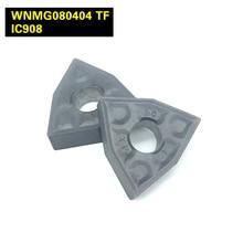 10Pcs External Turning Tools WNMG431 WNMG080404 TF IC908 / IC907 Carbide inserts Lathe cutter Cutting Tool CNC Tools Tokarnyy