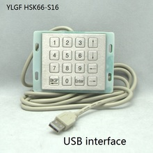 Metal Keyboard Ylgf Usb Interface Mini Embedded Industrial Key Waterproof Ip65 Dust Anti Violence Stainless Steel Ring
