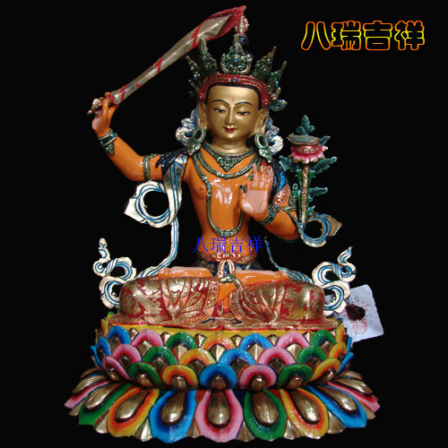Nepal handicrafts/tantric Buddha manjusri bodhisattva Buddha/pure copper and gold coloured drawing or pattern / 33 cm high