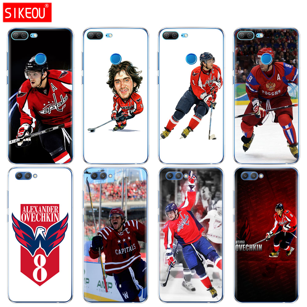 Silicone Cover phone Case for Huawei Honor 10 V10 3c 4C 5c 5x 4A 6A 6C pro 6X 7X 6 7 8 9 LITE alexander ovechkin(China)