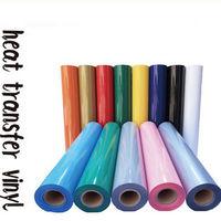 열전달 PU 비닐 T 셔츠, 고품질 열전달 비닐, 0.3 메터 X 1 메터 (12