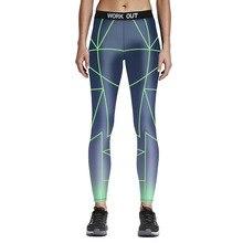 High-Quality Gradient Printed Women Fitness Leggings