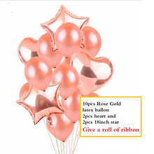 12inch Gold latex Balloons Heart Foil Balloons confetti balloon Patry balloons Wedding Birthday Party Decor Globos Supplies 12inch gold latex balloons heart foil balloons confetti balloon patry balloons wedding birthday party decor globos supplies