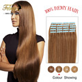 Tape in Human Hair Extensions 20Pcs Straight Brazilian Virgin Hair PU Skin Weft Tape Hair Extension Adhesive Hair Extensions