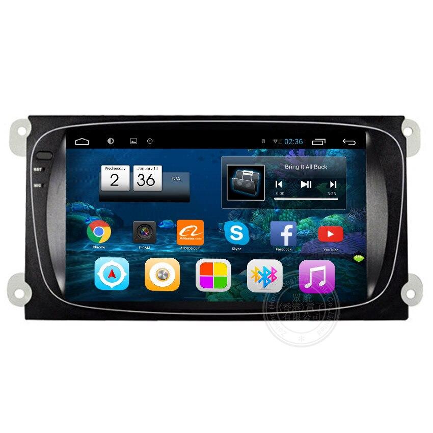imágenes para 8 pulgadas Android de Navegación GPS Del Coche para Ford Focus MONDEO 2 2010 2008 2007 2004-2011 con Radio dvd BT WIFI Incorporado MAPA