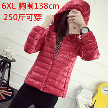 Winter hooded duck down Jacket women down Coat female down Parka outerwear slim overcoat ultra light plus size 4XL 5XL 6XL