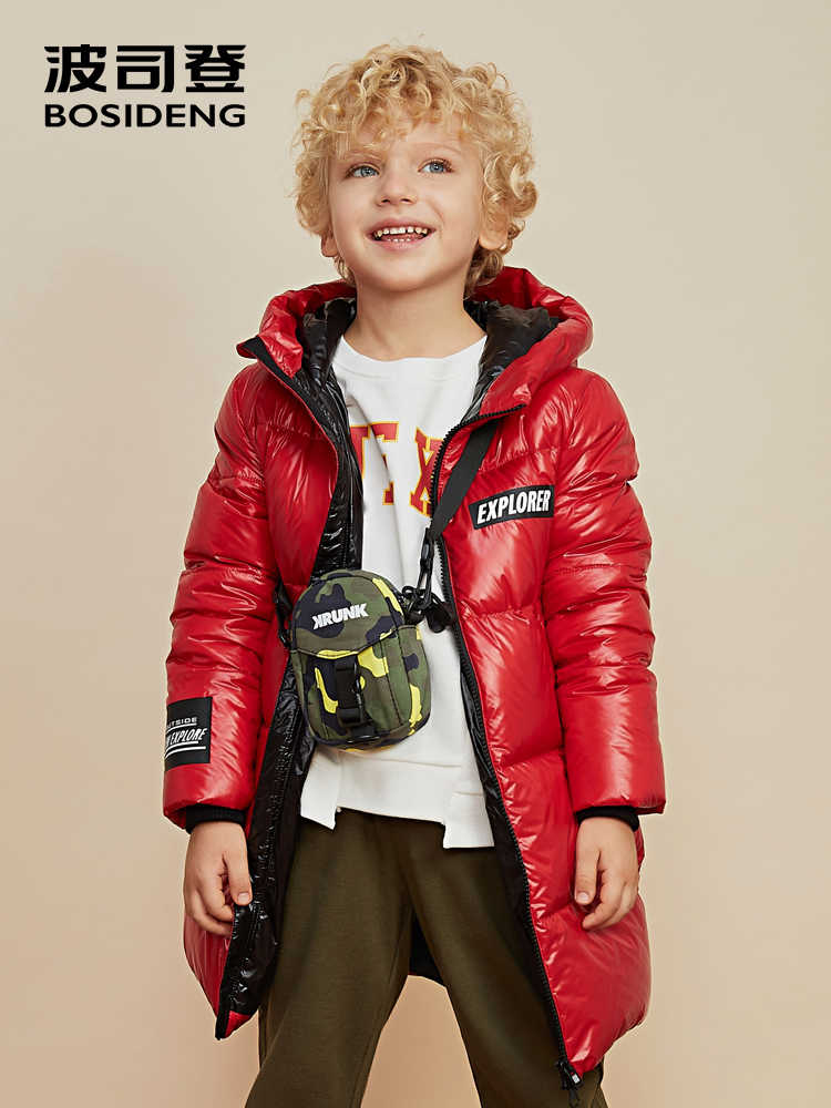 a67594ad5 BOSIDENG children's down jacket 2018 boys and girls hooded letter printing  PUFF down coat kids warm fashion outerwear T80141110