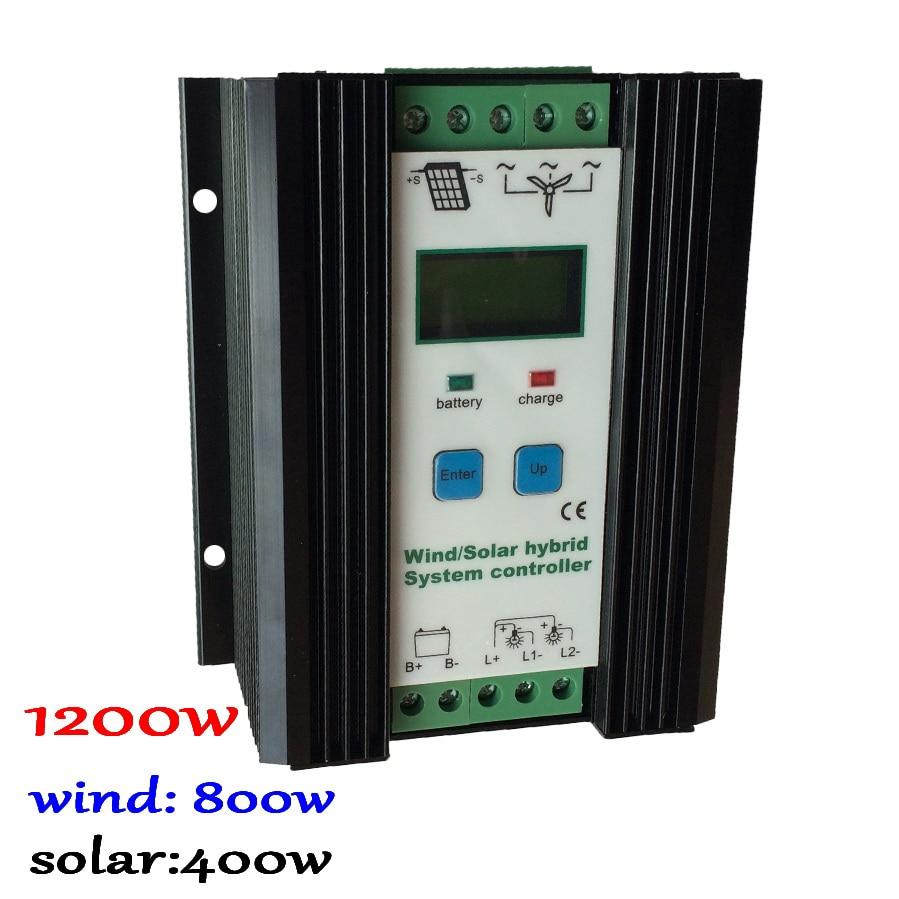 Wind Solar Hybrid Controller 80A 1200W MPPT Solar Power 400W, Wind Generator 800W, 12V 24V Intelligent Hybrid Charge Controller jnge power 1200w mppt wind solar hybrid controller 12v 24v auto 600w wind turbine 600w solar boost with free dumpload resistor