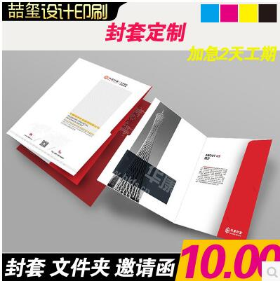 A4 File Pocket Presentation Folder With Custom Printing And Clips For Business Card