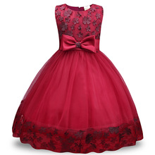 Flower Dress Girl Princess Costume Dresses Girl Party Wear Tulle Kids Children Prom Gown Vestido Formal Dress 3 5 7 8 9 10 Years